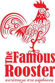 The Famous Rooster | Est. 1991 |